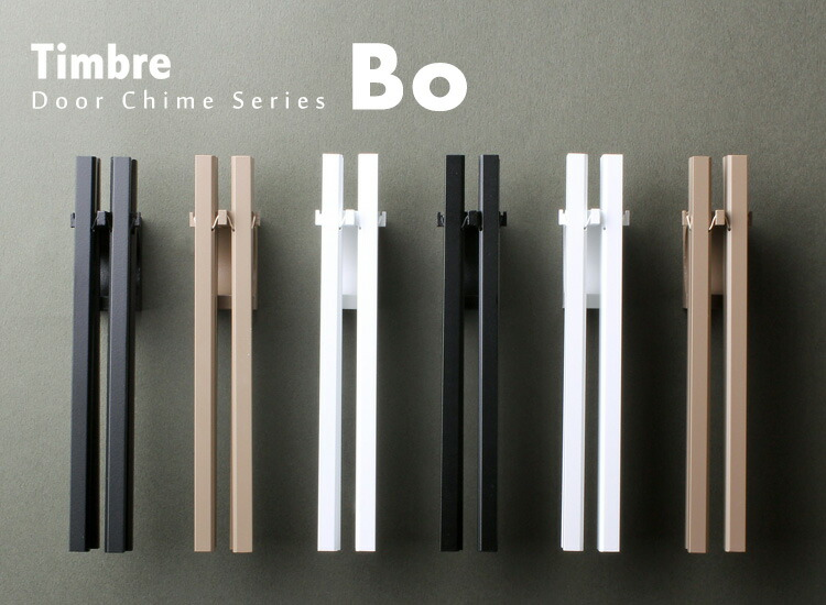 Genial Timbre Doorbell Bo (solid Bars) And Timbre Door Chime Series