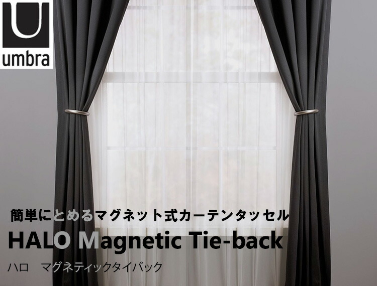 curtain arrangement any way you want