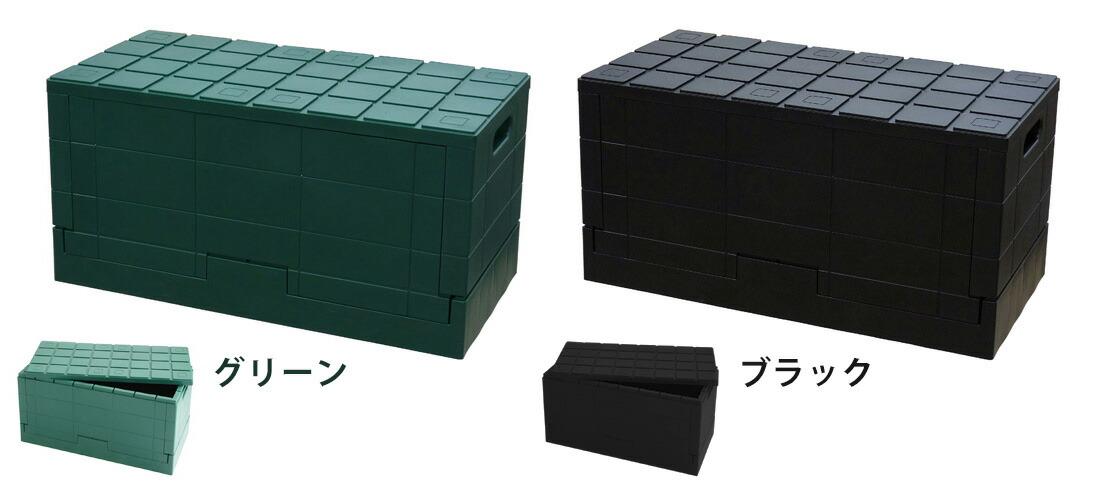 Interior Flaner Shop Rakuten Global Market Im D grid container