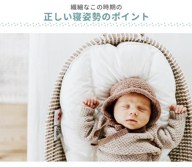 左右 を 赤ちゃん 頭 振る