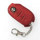 Alfa Romeo (Alfa Romeo) MiTo/Giulietta Leather Key Cover (red