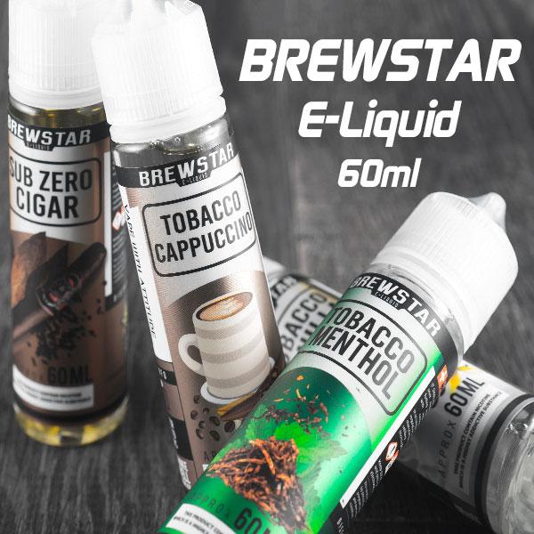 【当店おすすめ】 BREWSTAR リキッド 60ml ブリュースター 電子タバコ vape リキッド タバコ系 べイプ リキッド たばこ マレーシア 禁煙