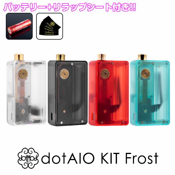 バッテリー リラップ セット dotmod dotAIO FROST ドットモッド ドットエーアイオー フロスト クリア 限定 カラー 電子タバコ vape pod型 aio dot aio dot mod
