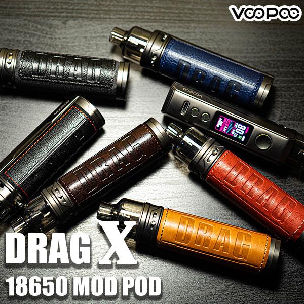 新色追加!! VOOPOO DRAG X 18650 Mod Pod ブープー ドラッグ エックス 電子タバコ vape pod型 ポッド ビルド リビルド RBA drag vape pod drag ドラッグ