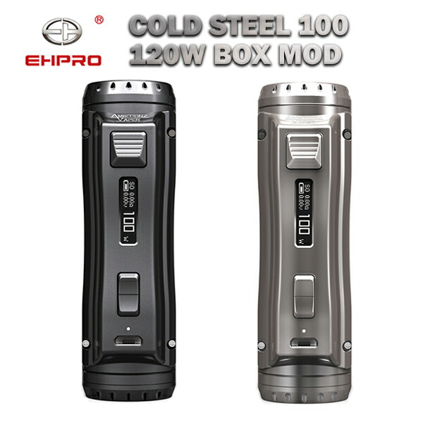 EHPRO Cold Steel