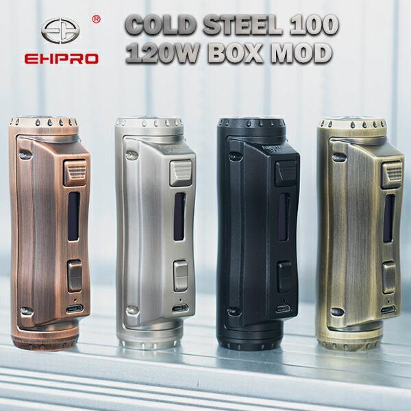 EHPRO Cold Steel 100 120W TC Box MOD イーエイチプロ コールド スティール 電子タバコ vape mod テクニカル box mod シングルバッテリー テクニカルmod