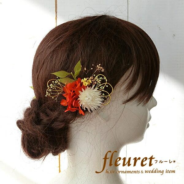 プリザーブドフラワーの和装髪飾り・成人式