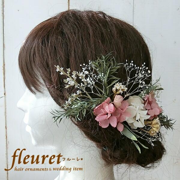 プリザーブドフラワーのヘッドドレス・髪飾り