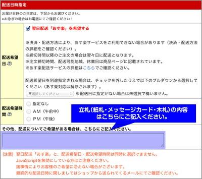 gamen01_s.jpg