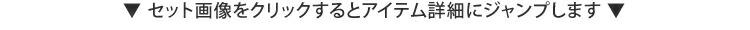 cv-bar2.jpg