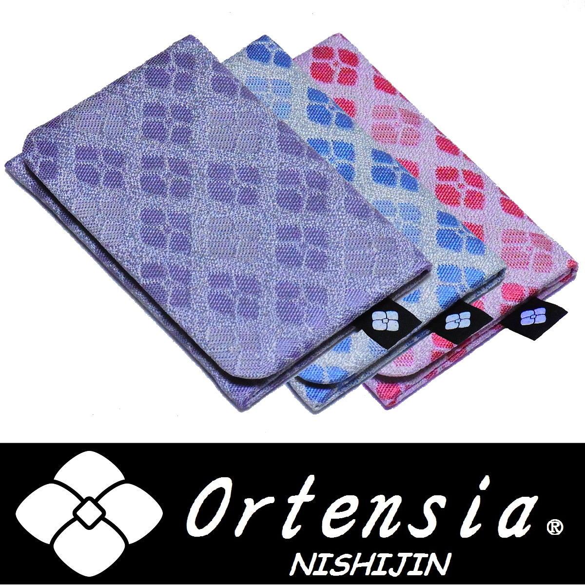 Ortensia