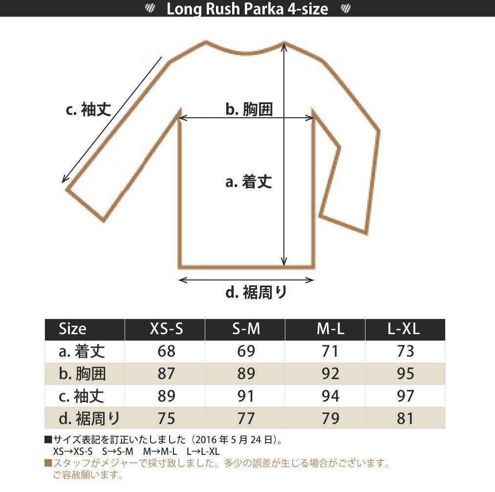 ラッシュガード/長袖/レディース/ラッシュパーカー ロング 体型カバー