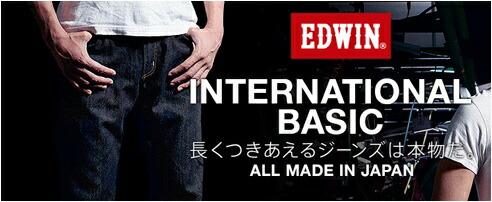 インターナショナルベーシック