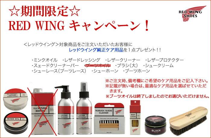 f6e4083fd33 TIGERS BROTHERS CO. LTD - FLISCO -: 紅翼紅古典圓頭鞋紅8813 經典工作 ...