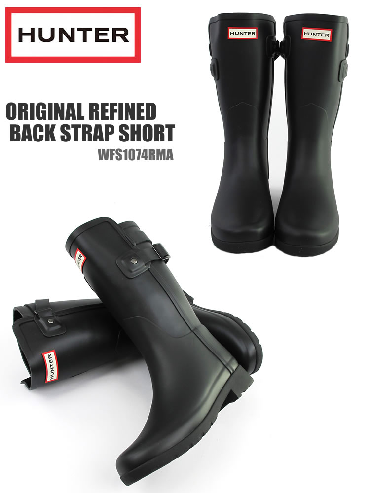 """international management hunter boots ltd Hunter to pursue international growth with new investor  london/edinburgh,  16 december 2011 – hunter boot limited (""""hunter""""), the  we look forward to  working with the company""""s management to drive further growth."""