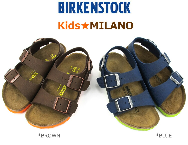 835abefcbc5 TIGERS BROTHERS CO. LTD - FLISCO -  Birkenstock kids Sandals Milan ...