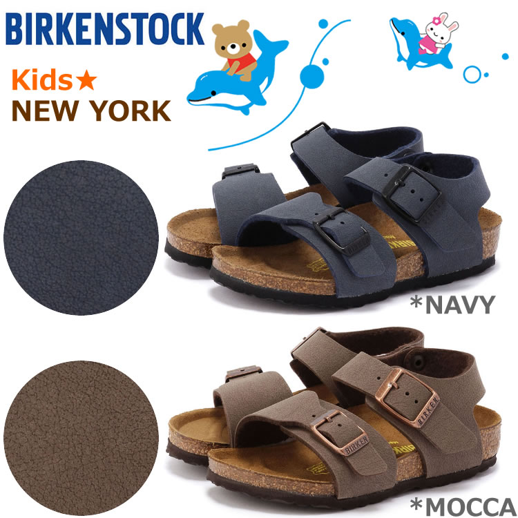 20088d5a9c0 TIGERS BROTHERS CO. LTD - FLISCO -  Birkenstock kids Sandals New ...