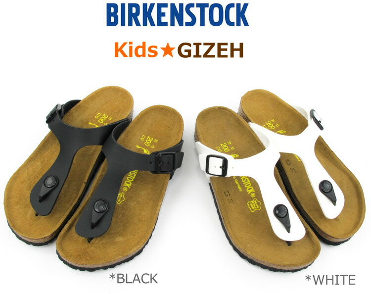 99d0de2d5dd TIGERS BROTHERS CO. LTD - FLISCO -  Birkenstock kids Sandals Giza ...