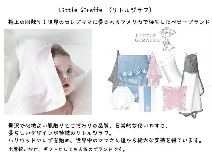 Little Giraffe(リトルジラフ)