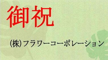 メッセージカード2