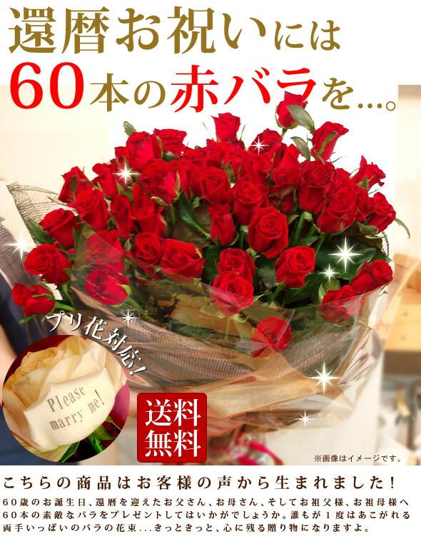 バラ花束メイン