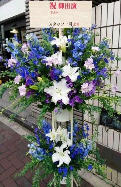 新宿四谷 花屋シャムロック おまかせスタンド花 市場