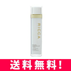 送料無料 リッカ RICCA 高濃度プラセンタスキンケアシリーズ プラセンタローション 130ml/ドクターセレクト コスメ