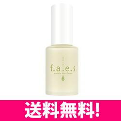 送料無料 セレクト フェイス モイスチャーミルククリーム 35g (高保湿クリーム)/ドクターセレクト 美容 健康 フェイスケア スキンケア 肌 毛穴  洗顔