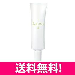 送料無料 セレクト フェイス パーフェクトUVジェルクリーム SPF30・PA++ 30g (日焼け止め)/ドクターセレクト 美容 健康 フェイスケア スキンケア 肌 毛穴  洗顔
