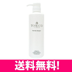 髪 健康 ボタニカルシャンプーme/ 送料無料☆3個セット ノンシリコン ヘアケア 頭皮 パラベンフリー美容