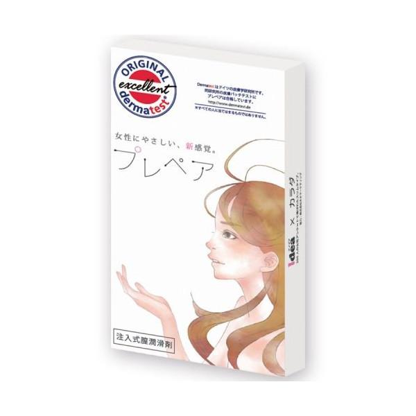 プレペア 5本入 潤滑ローション/女性用ローション c53-2015515
