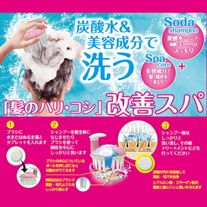 炭酸ヘッドスパブラシ ピンク/ヘアブラシ 美容 健康 髪ケア ヘアケア ヘッドスパ