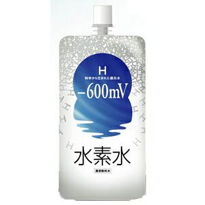 【送料無料】マイナス600ミリボルト -600mV /水素水 飲料 美容 ヘルシードリンク 健康 水