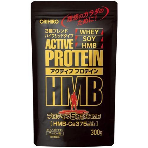 メール便送料無料 オリヒロ アクティブプロテインHMB/サプリメント 美容 健康 ヘルシー 健康維持 身体づくり 大豆