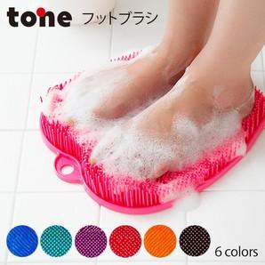 toneフットブラシ ブラウン/フットケア 美容 健康 バスタイム 足洗い 角質ケア