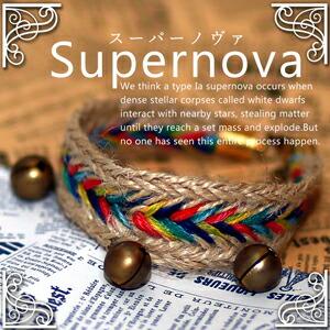 送料無料★3個セット Supernova スーパーノヴァ/財運アップ 幸運 開運  お守り  開運ブレスレット 金運 パワーストーン