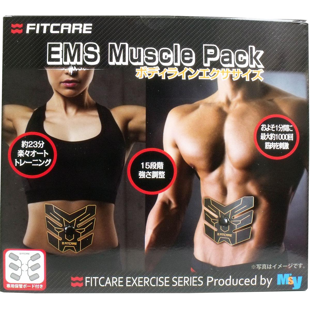 EMS マッスルパック ボディラインエクササイズ/EMS オートトレーニングプログラム 健康維持 ボディメイク 筋肉 マッスル フィットネス
