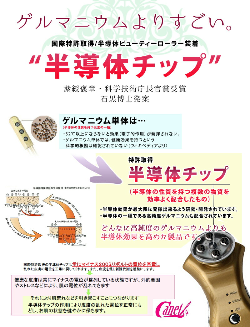 Aya sugimoto flower amp snake 2 3