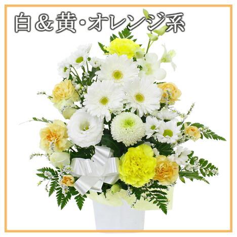 花 ギフト 誕生日 御祝