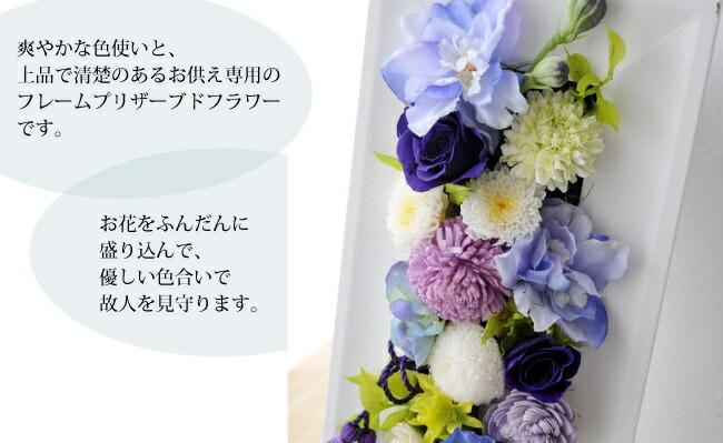 osofu-02.jpg