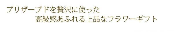 flame_puri03.jpg