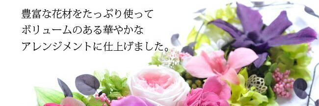 flame_puri04.jpg