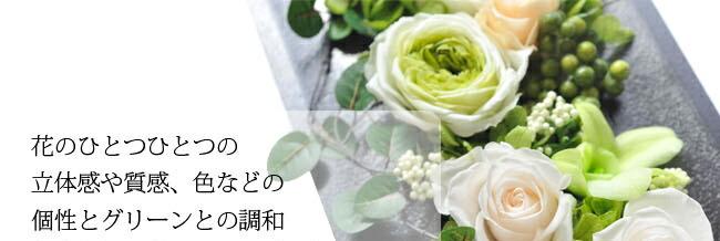 flame_puri10.jpg