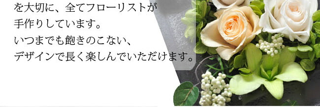 flame_puri11.jpg