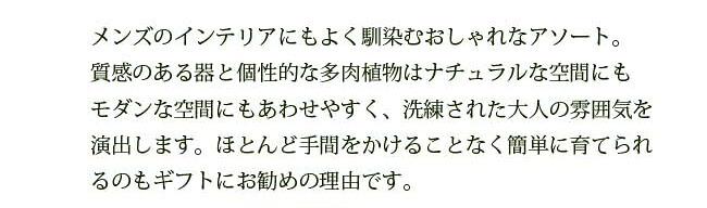 taniku03.jpg