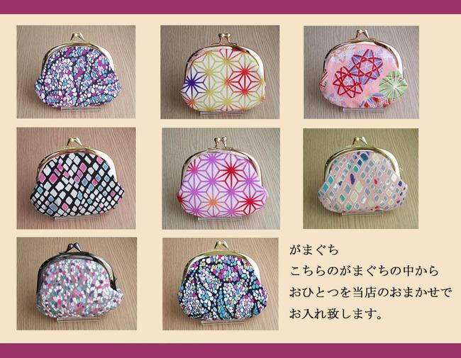 hakutikudo-022.jpg