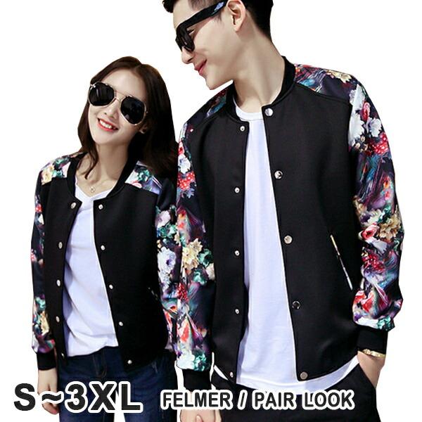 d0c2d2ea06 Pair look couple pair look jacket couple matching clothes matching couple  pair coat house coat roomware jacket sweat shirt outer Lady's men winter ...