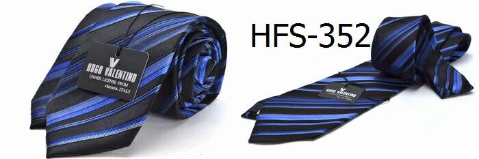 hfs-352