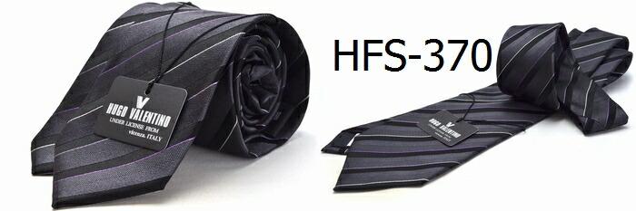 hfs-370
