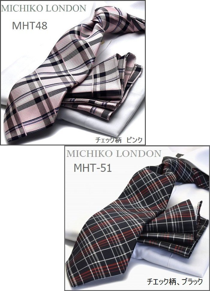 mht48.51
